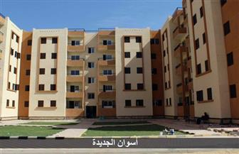 مصطفى مدبولي: الانتهاء من تنفيذ 5936 وحدة بالإسكان الاجتماعي بمحافظة أسوان
