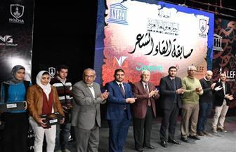مدرسة النزهة للغات تشارك في احتفالية اليوم العالمي للغة العربية برعاية اليونسكو