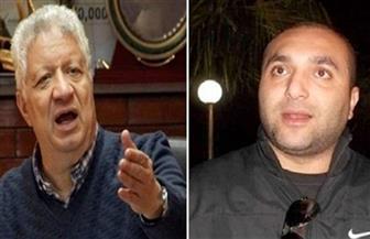 مركز التسوية يؤجل النظر في طعن مرتضى منصور ضد هانى العتال