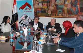 """وزير البيئة يكشف لـ""""بوابة الأهرام"""" استعدادات مؤتمر التنوع البيولوجي.. مشددا: مصر لن تتحمل تكلفة الإعاشة"""