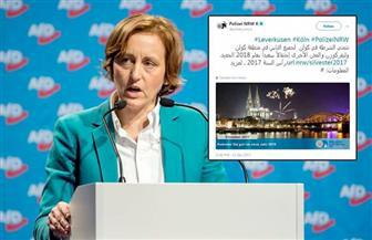 """""""مرصد الأزهر"""" يثمن قرار الشرطة الألمانية بمقاضاة قيادية بحزب البديل لإهانتها المسلمين"""