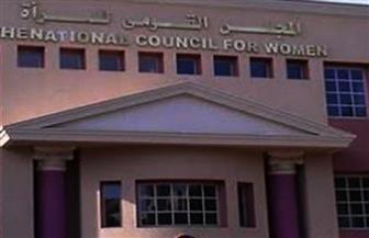 """اختتام مبادرة """"بيت سعيد"""" فى المجلس القومى للمرأة بشمال سيناء"""