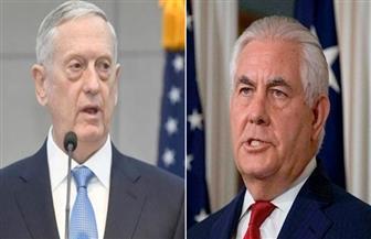 تيلرسون وماتيس يطالبان بتهدئة التوترات في أزمة الخليج