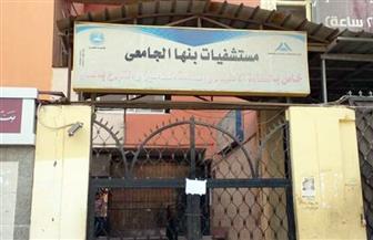 النيابة تعاين موقع سقوط أسانسير مستشفى بنها الجامعي.. وتصرح بدفن الجثث