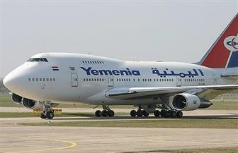 الخطوط اليمنية تستأنف رحلاتها الجوية إلي عدن بعد توقف ٣ أيام