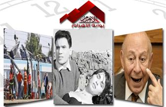 قهرها السرطان. إعلانات مشبوهة لبيع الأطفال..نشاط إسرائيل بإفريقيا...ماكرون يحذر تركيا بنشرة التاسعة