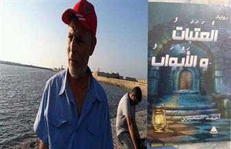 """مناقشة رواية """"العتبات والأبواب"""" لأحمد البحيري في ندوة بمكتبة الإسكندرية"""