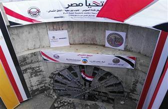 خروج ماكينة حفر أنفاق بورسعيد بعد عبورها أسفل المجرى الملاحي لقناة لسويس اليوم