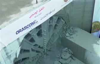 خروج ماكينة حفر أنفاق بورسعيد بعد عبورها أسفل قناة السويس