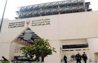 """صحيفة بحرينية تنشر تفاصيل خطيرة بأقوال شاهدي """"التخابر مع قطر"""""""