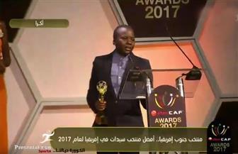 منتخب جنوب إفريقيا للسيدات يتوج بجائزة أفضل منتخب فى إفريقيا 2017