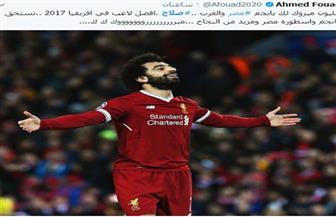 """#صلاح و #الكاف يتصدران تويتر.. والمغردون لأفضل لاعب: """"أنت ظاهرة واستثنائي.. وفخر لبلدنا"""""""