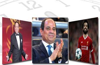 بشائر 2018.. الرئيس يهنىء المصريين.. مشوار صلاح للأفضل.. الزعيم في البلاتوه بنشرة الثالثة