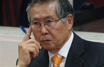 إدانة رئيس بيرو السابق وثلاثة وزراء للصحة بالتعقيم القسري لأكثر من 2166 شخصا