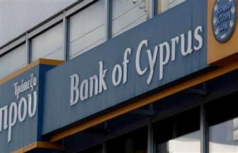 """سجن الرئيس السابق لـ""""بنك قبرص"""" بتهمة التلاعب بالأسواق"""