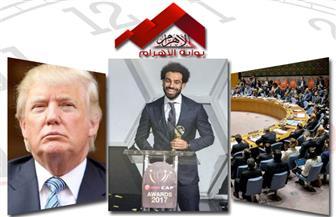 عقل ترامب.. جلسة مجلس الأمن.. ضحايا حادث البالون.. أحلام محمد صلاح بنشرة منتصف الليل
