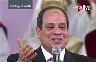 الرئيس السيسي للأقباط: أنتم أهلنا.. وربنا يقدرنا ندخل الفرحة على كل المصريين