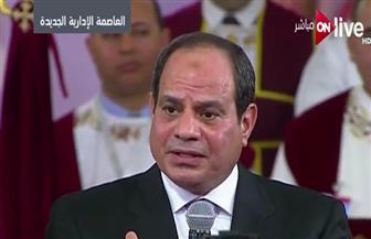 """السيسي في احتفالات عيد الميلاد: """"لن يستطيع أحد أن يفرق بين المصريين"""