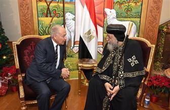 البابا تواضروس يستقبل أمين عام جامعة الدول العربية للتهنئة بعيد الميلاد
