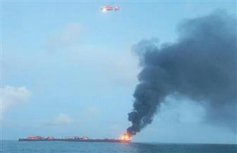 32 مفقودا واشتعال ناقلة نفط إيرانية إثر تصادم مع سفينة صينية