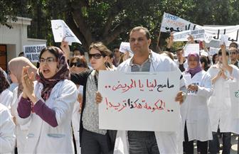 احتجاجات الأطباء المقيمين في الجزائر العاصمة وقسطنطينة