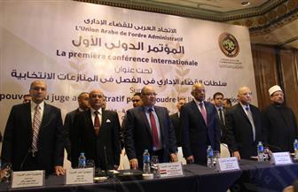 بدء فعاليات المؤتمر الدولي الأول للاتحاد العربي