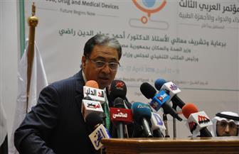 وزير الصحة: الانتهاء من قانون هيئة الدواء المصري خلال شهرين