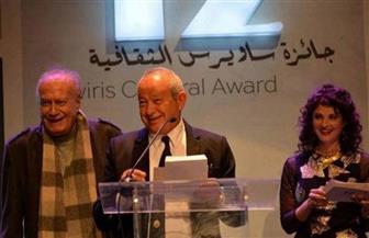 """ننشر أسماء الفائزين بجوائز """"ساويرس"""" في السيناريو والنقد الأدبي 2017"""