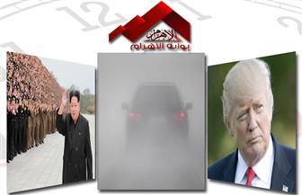 الشبورة المائية.. صمت البيت الأبيض.. مرشحو الرئاسة.. الألعاب الأوليمبية.. بنشرة التاسعة