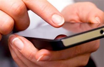 مطالب بخفض أسعار مكالمات المحمول من ألمانيا إلى دول الاتحاد الأوروبي