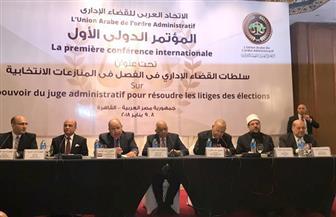 ننشر توصيات المؤتمر الدولي الأول للاتحاد العربي للقضاء الإداري