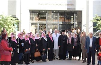الاتحاد الدولي للمرأة الإفريقية يزور معهد الأورام بدمياط | صور