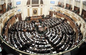 البرلمان يبدأ مناقشة مشروع قانون لنزع ملكية العقارات للمنفعة العامة