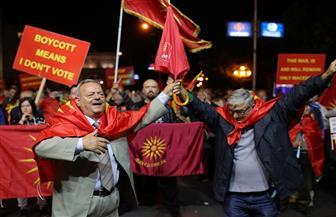 """المقدونيون يصوتون بـ""""نعم"""" لتغيير اسم بلادهم وسط نسبة مشاركة ضعيفة"""