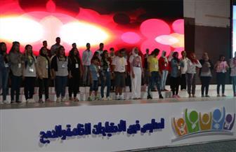 انطلاق فعاليات الملتقى العربي الأول لمدارس ذوي الاحتياجات الخاصة اليوم بشرم الشيخ