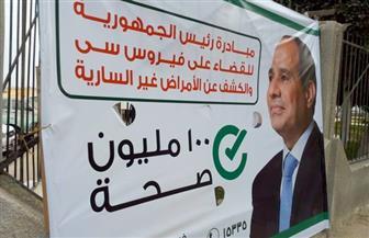 """""""100 مليون صحة"""".. مبادرة أطلقها الرئيس السيسي لإنقاذ أصحاب الأمراض غير السارية"""