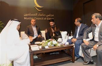 نخب وشخصيات أردنية تشيد بجناح مجلس حكماء المسلمين بمعرض عمان الدولي للكتاب| صور