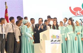 الرئيس السيسي: الدولة تولى عناية فائقة لمتحدي الإعاقة إيمانا بقدراتهم
