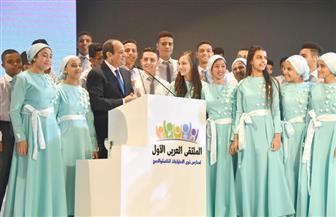 رسائل الرئيس السيسي لمتحدي الإعاقة وأسرهم والمجتمع في الملتقي العربي الأول لمدارس ذوي الاحتياجات الخاصة
