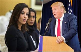 ترامب يدرس اختيار أمريكية من أصل مصري لمنصب سفير واشنطن فى الأمم المتحدة