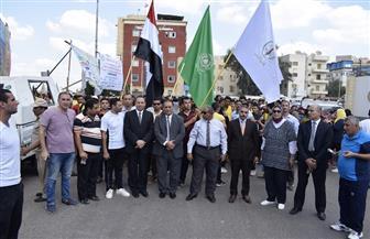 """1000 طالب من 18 كلية شاركوا بماراثون """"حب مصر"""" في المنصورة"""
