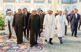 الإمام الأكبر يغادر كازاخستان متوجها إلى أوزبكستان | صور