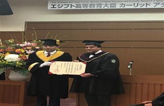 جامعة هيروشيما اليابانية تمنح وزير التعليم العالي الدكتوراه الفخرية | صور