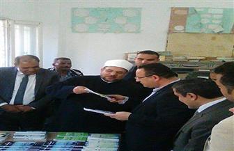 وزير الأوقاف يفتتح مكتبة معسكر أبو بكر الصديق بالإسكندرية
