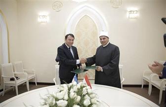 توقيع مذكرة تفاهم بين جامعة الأزهر ومركز الإمام البخاري للبحوث في أوزبكستان