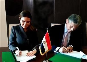 مصر توقع اتفاقا مع البنك الدولي بـ300 مليون دولار لدعم البنية الأساسية