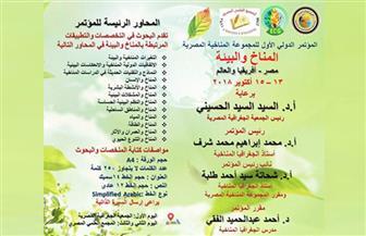 8 دول عربية تشارك بأوراق بحثية في المؤتمر الدولي الأول للمناخ
