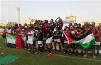 مصر تفوز بلقب البطولة العربية لسباعيات الرجبي| صور