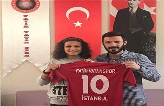 رسميا.. منة طارق تنتقل إلى فاتح الوطن سبور التركي
