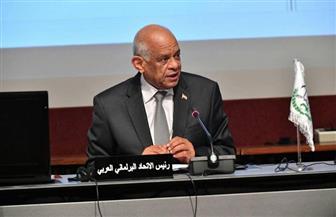 رئيس مجلس النواب يشارك في الاجتماع التشاوري للمجموعة العربية على هامش الاتحاد البرلماني الدولي